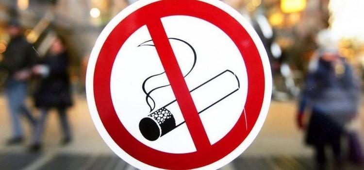 курить в магазине запрещено