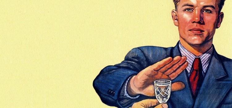 скажи нет алкоголю отказ