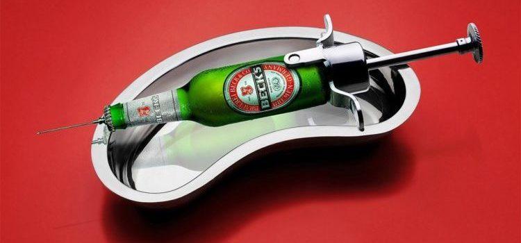 лечение алкоголем полезно
