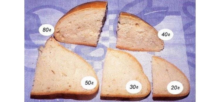 грамм хлеба (2)