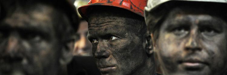 шахта уголь
