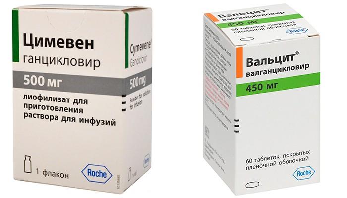 На картинке изображены препараты Ганцикловир и Валганцикловир