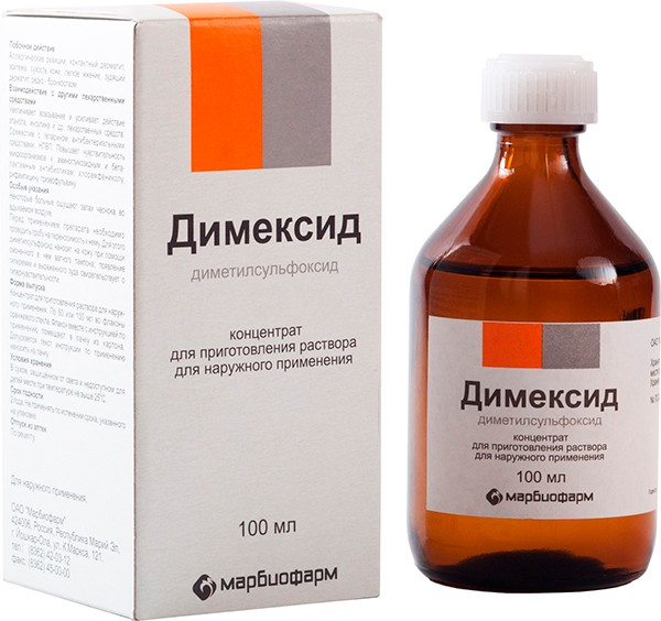 На картинке изображен препарат Димексид для ингаляции
