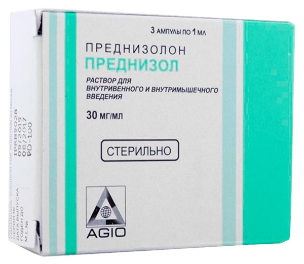 На картинке изображен препарат Преднизолон