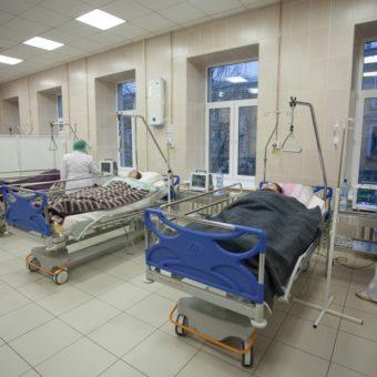 Городской гериатрический медико-социальный центр