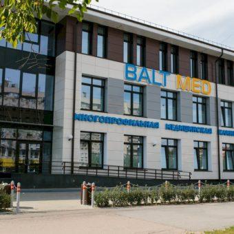 Балтмед Озерки-1