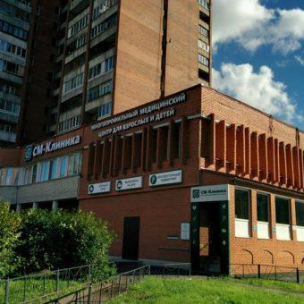 СМ-Клиника на Ударников-1