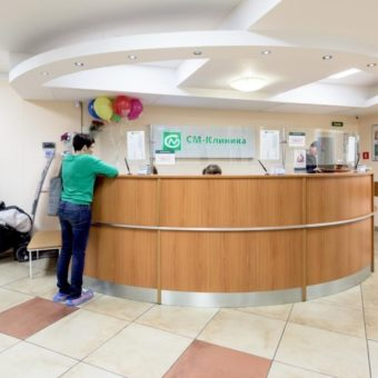 СМ-Клиника на Ударников-2